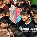 20110330_飛行計畫虎尾兒童節活動_080.JPG