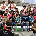 20110330_飛行計畫虎尾兒童節活動_051.JPG