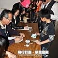 20110330_飛行計畫虎尾兒童節活動_110.JPG