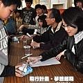 20110330_飛行計畫虎尾兒童節活動_112.JPG
