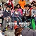 20110330_飛行計畫虎尾兒童節活動_053.JPG