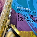 20110127_CLCSM_027.JPG