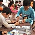 20110330_飛行計畫虎尾兒童節活動_096.JPG