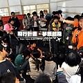 20110330_飛行計畫虎尾兒童節活動_113.JPG