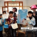 20110330_飛行計畫虎尾兒童節活動_120.JPG
