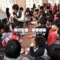 20110330_飛行計畫虎尾兒童節活動_083.JPG