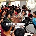 20110330_飛行計畫虎尾兒童節活動_085.JPG