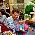 20110414_HK_Easter_INV_108.jpg