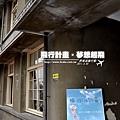 20110330_飛行計畫虎尾兒童節活動_065.JPG