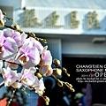 20110127_CLCSM_006.JPG
