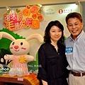 20110414_HK_Easter_INV_117.jpg