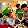 20110414_HK_Easter_INV_100.jpg