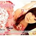 20100804_Girl&Flower_046.JPG