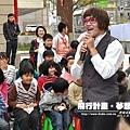 20110330_飛行計畫虎尾兒童節活動_015.JPG
