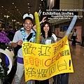 20110414_HK_Easter_INV_173.jpg