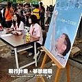 20110330_飛行計畫虎尾兒童節活動_001.JPG