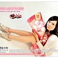 20100804_Girl&Flower_005.JPG