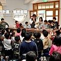 20110330_飛行計畫虎尾兒童節活動_075.JPG
