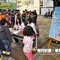 20110330_飛行計畫虎尾兒童節活動_003.JPG