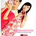 20100804_Girl&Flower_219.JPG