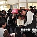 20110330_飛行計畫虎尾兒童節活動_116.JPG