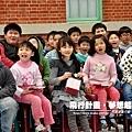 20110330_飛行計畫虎尾兒童節活動_059.JPG