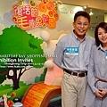 20110414_HK_Easter_INV_125.jpg