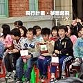 20110330_飛行計畫虎尾兒童節活動_063.JPG