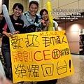 20110414_HK_Easter_INV_178.jpg