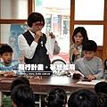 20110330_飛行計畫虎尾兒童節活動_073.JPG