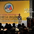 20101016_IFPA_11.JPG