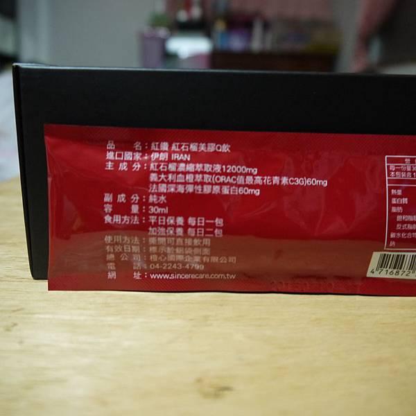 P1080981.JPG