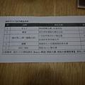 清單 (1)