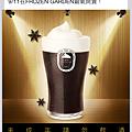 黑啤酒冰沙