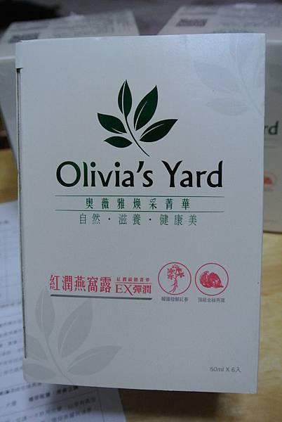 Olivia's Yard奧薇雅煥采菁華紅潤燕窩露