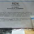 REN (4)