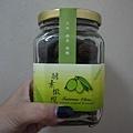 五風堂酵素橄欖