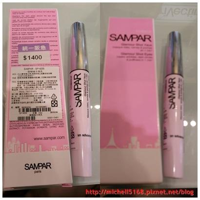 SAMPAR