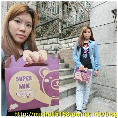 SUPER MIX彩虹爆米花