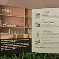 紐西蘭ecostore「純淨寶寶護理系列」