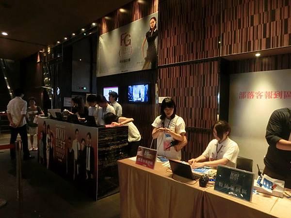 2014 FG年度盛會--美妝評鑑大賞頒獎典禮