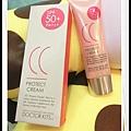 全效活膚修護防曬CC霜SPF50+/PA+++
