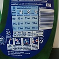 達麗Dalli 全效3.6L大容量洗衣精