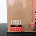 CIMG4218台塑生醫薑黃悠甘養生純液