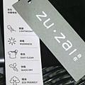 Zuzai自在保暖內著
