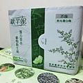 歐芉妮漢方草本植物衛生棉