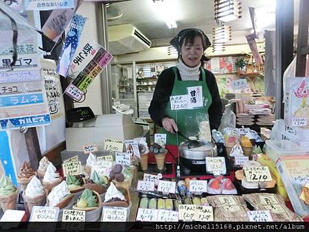 日本--兼六園