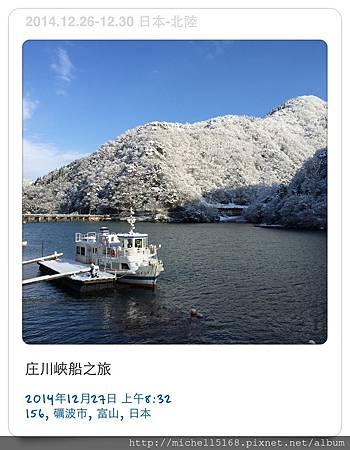 日本WI-UP 網路