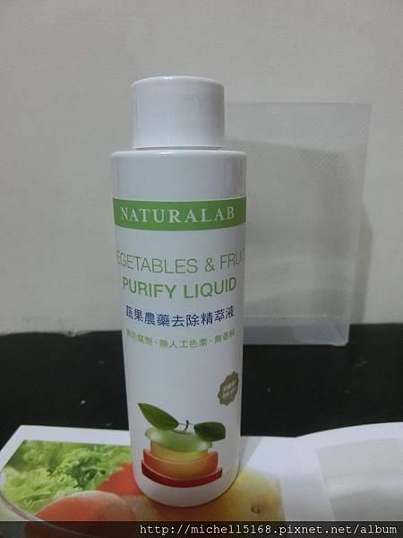 NATURALAB自然研所 洗潔劑三合一旅行組