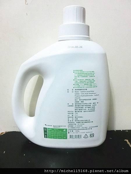 清淨海環保清潔劑